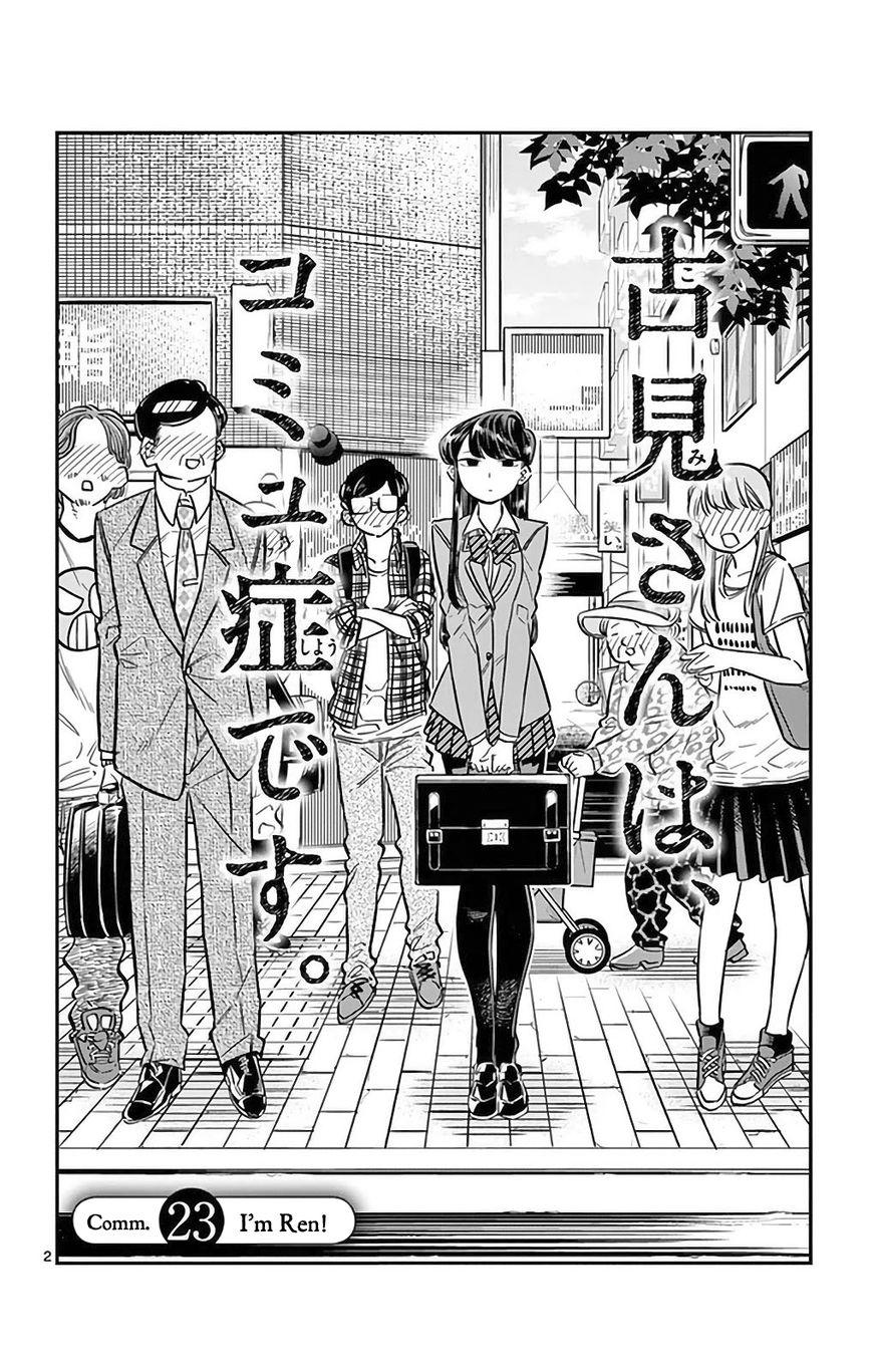 Komi-san wa Komyushou Desu 23 Page 2