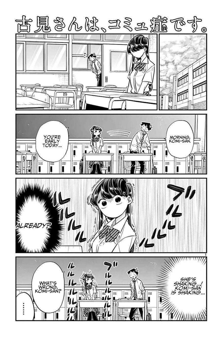 Komi-san wa Komyushou Desu 29 Page 1
