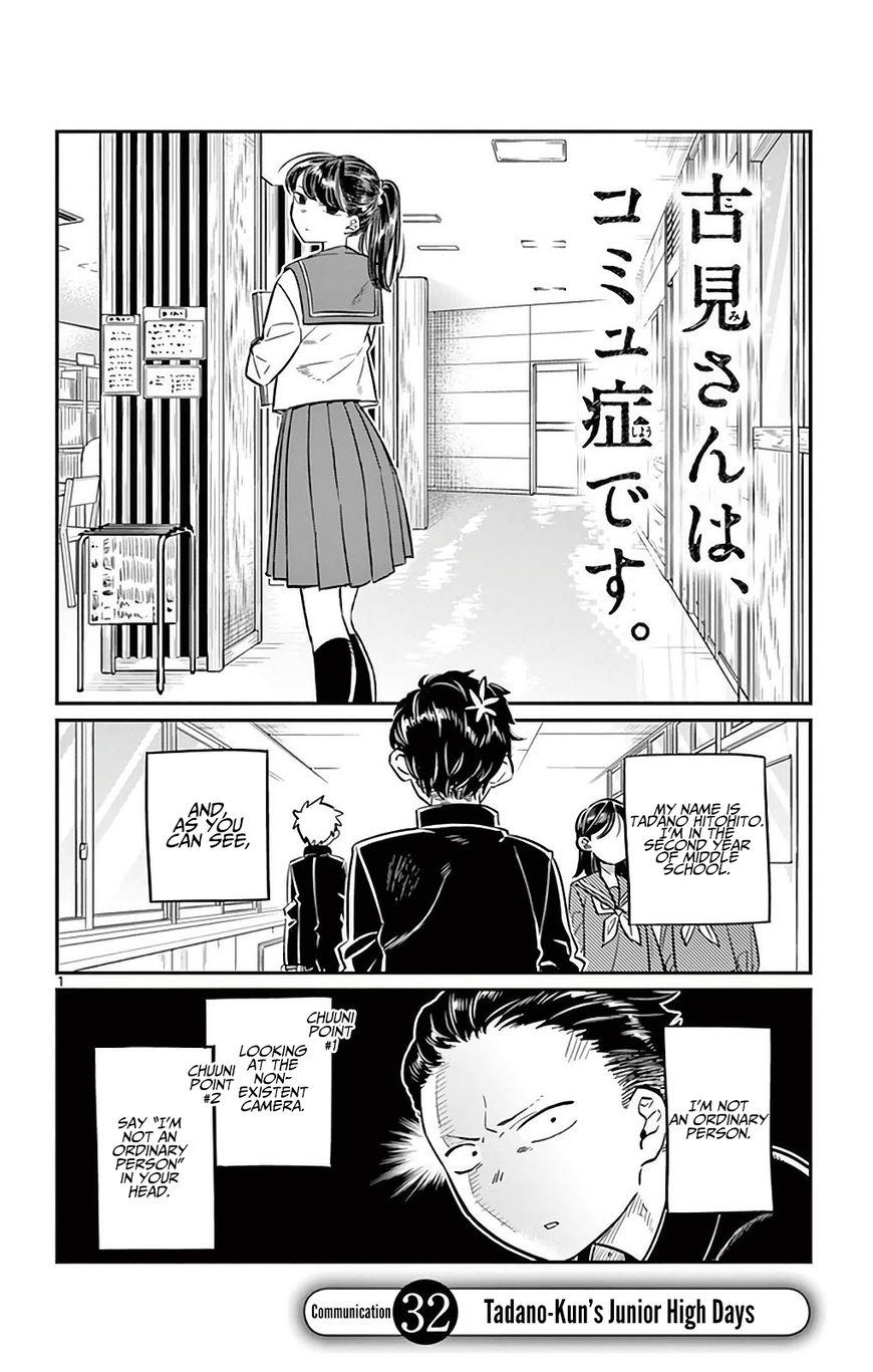 Komi-san wa Komyushou Desu 32 Page 1
