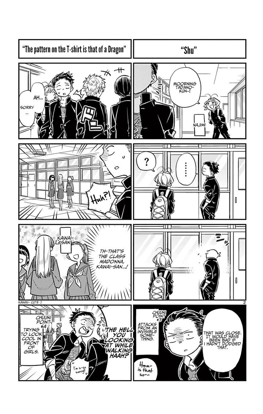 Komi-san wa Komyushou Desu 32 Page 2