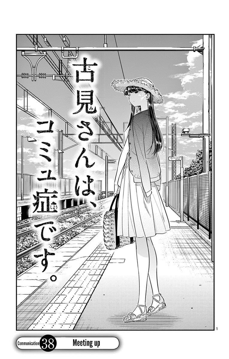 Komi-san wa Komyushou Desu 38 Page 1