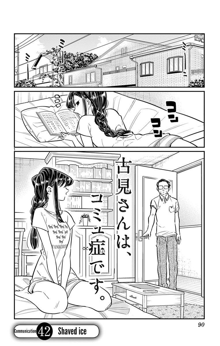 Komi-san wa Komyushou Desu 42 Page 1