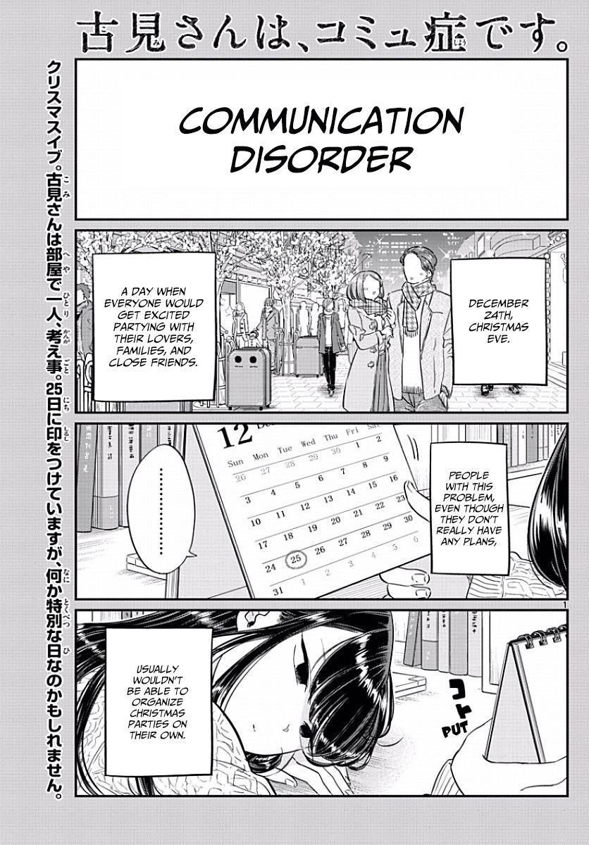 Komi-san wa Komyushou Desu 86 Page 1