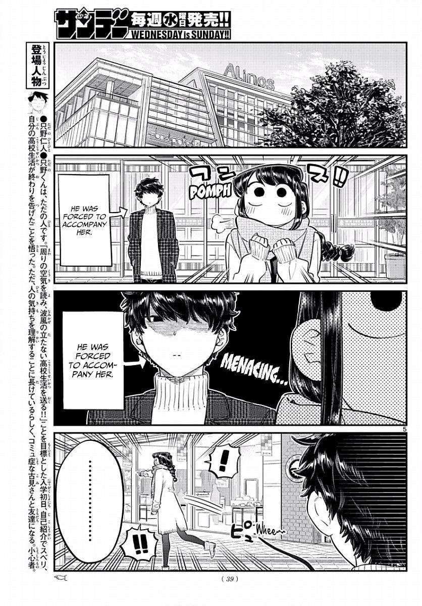 Komi-san wa Komyushou Desu 86 Page 5