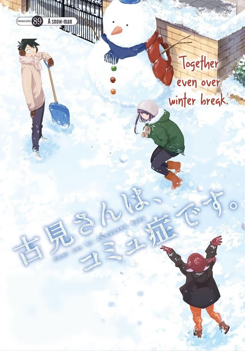 Komi-san wa Komyushou Desu 89 Page 1
