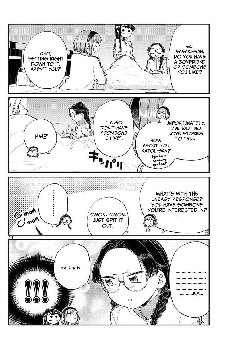 Komi-san wa Komyushou Desu 112 Page 2
