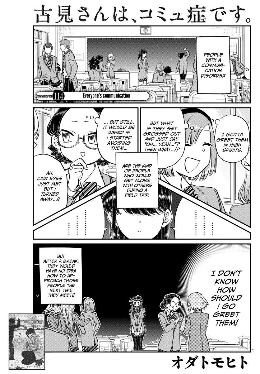 Komi-san wa Komyushou Desu 114 Page 1