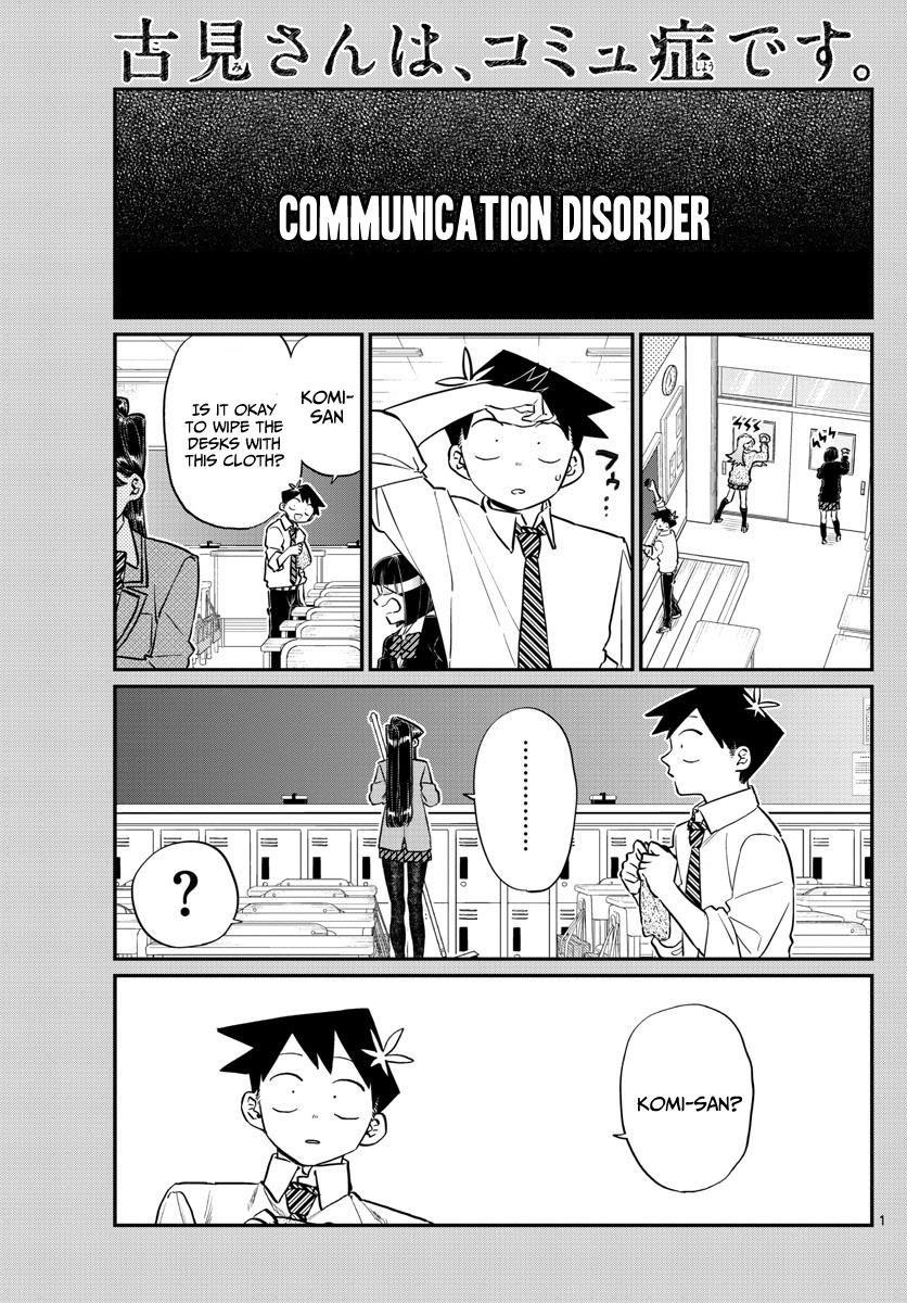Komi-san wa Komyushou Desu 129 Page 1