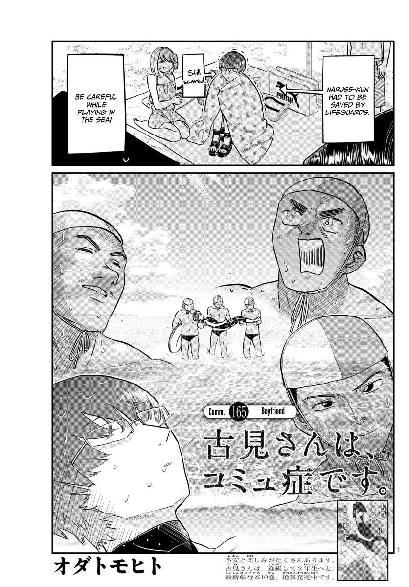 Komi-san wa Komyushou Desu 165 Page 1