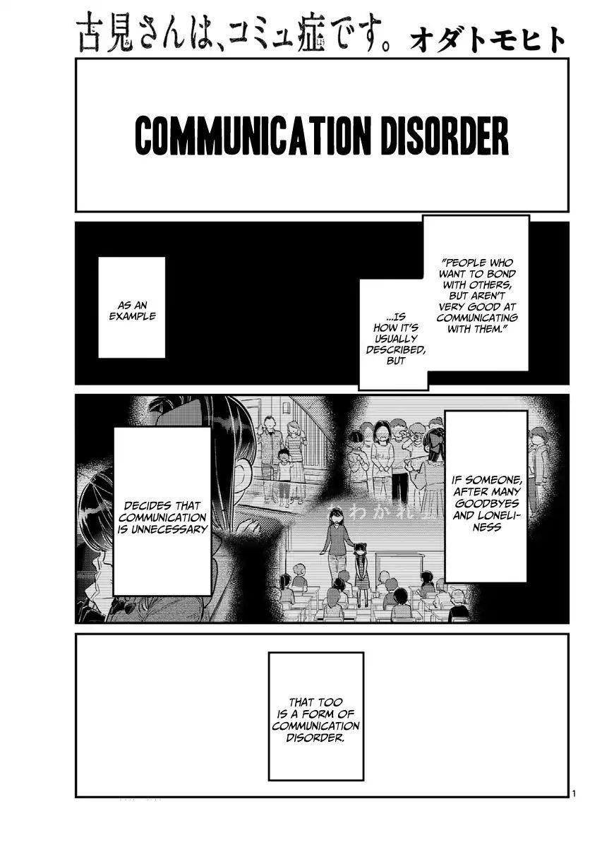 Komi-san wa Komyushou Desu 171 Page 2