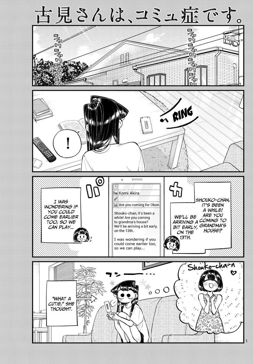 Komi-san wa Komyushou Desu 183 Page 1