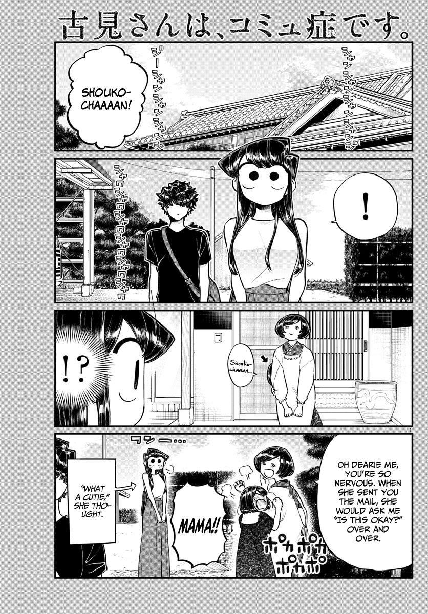 Komi-san wa Komyushou Desu 184 Page 1