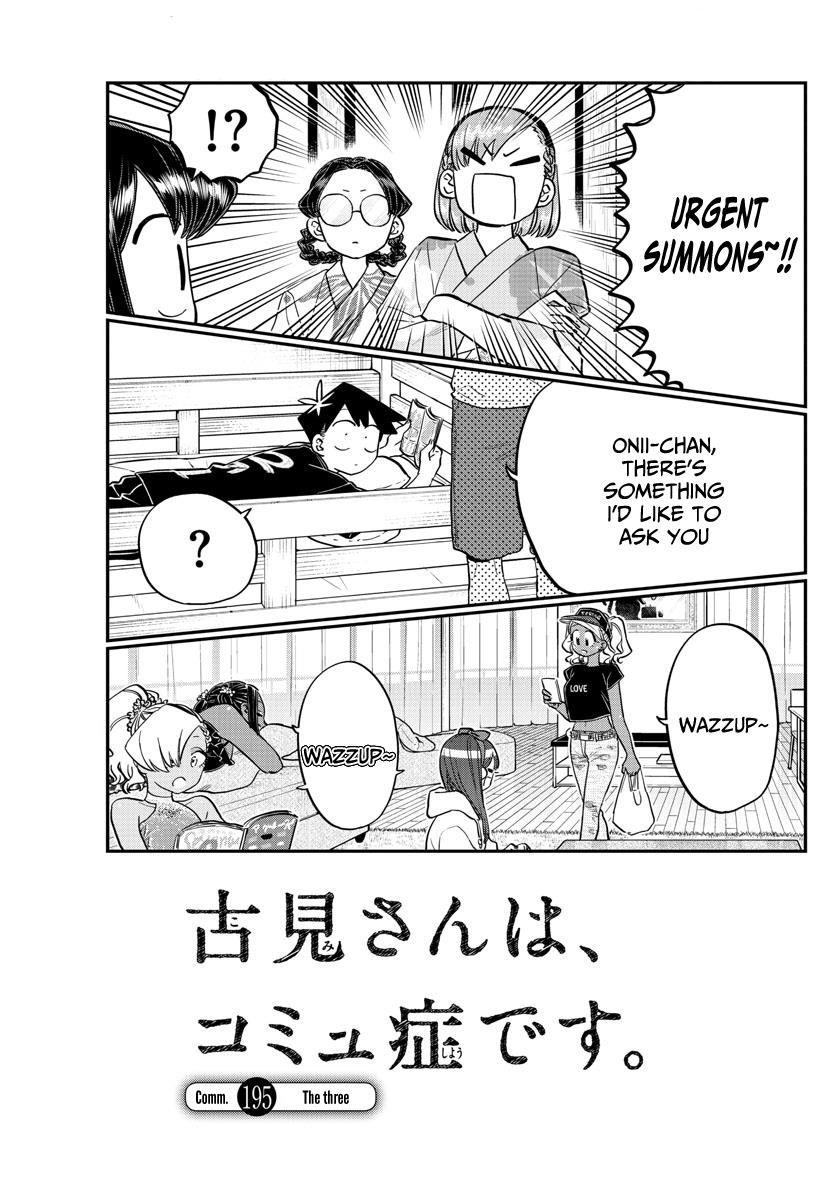 Komi-san wa Komyushou Desu 195 Page 1