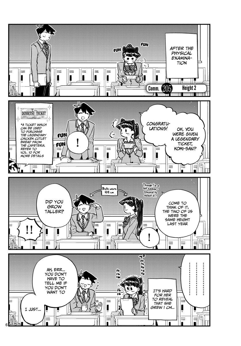 Komi-san wa Komyushou Desu 205 Page 1