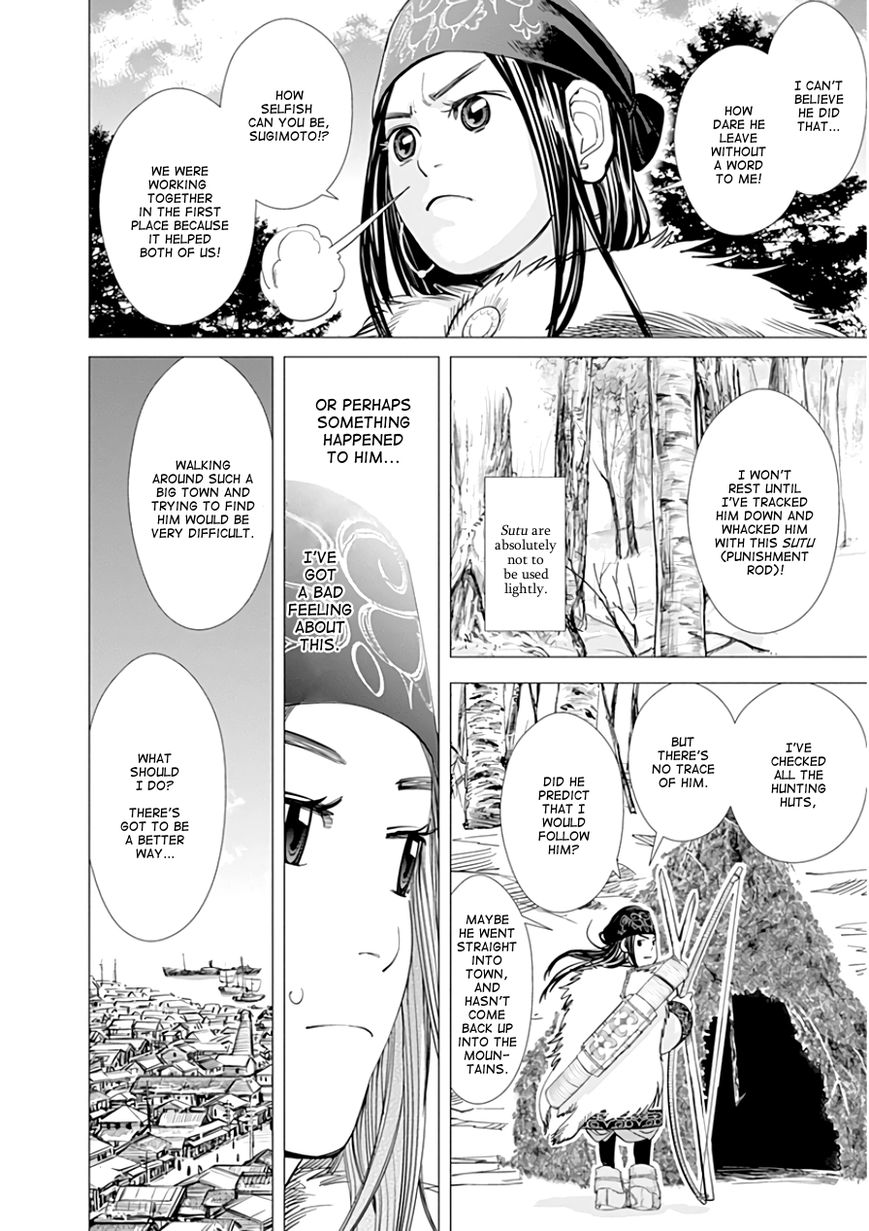 Golden Kamui 15 Page 2