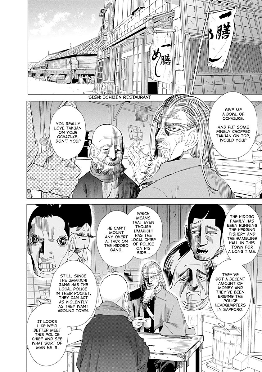 Golden Kamui 56 Page 2
