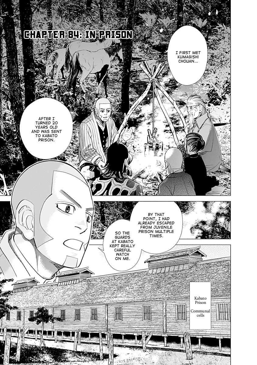 Golden Kamui 84 Page 1