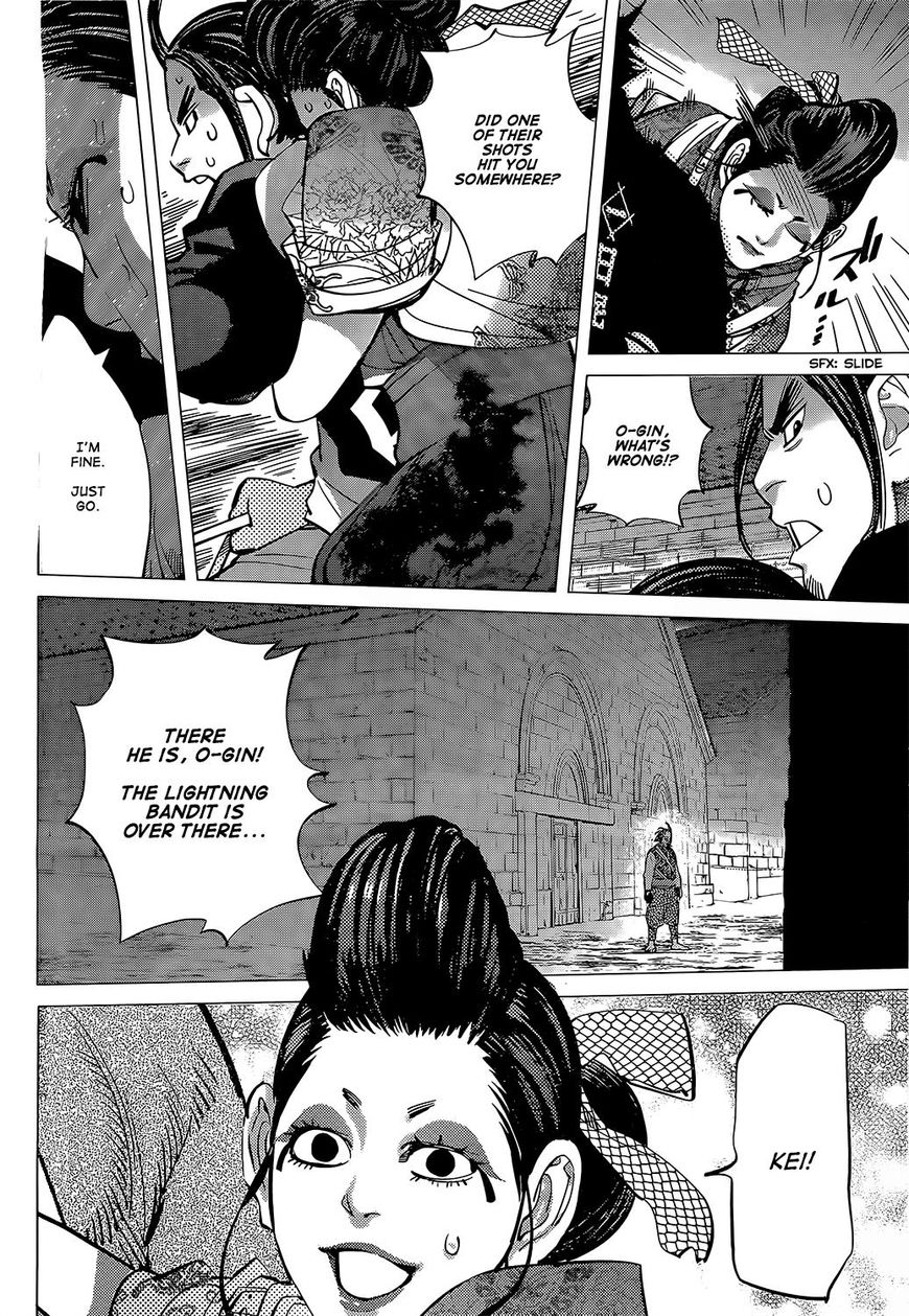 Golden Kamui 107 Page 2