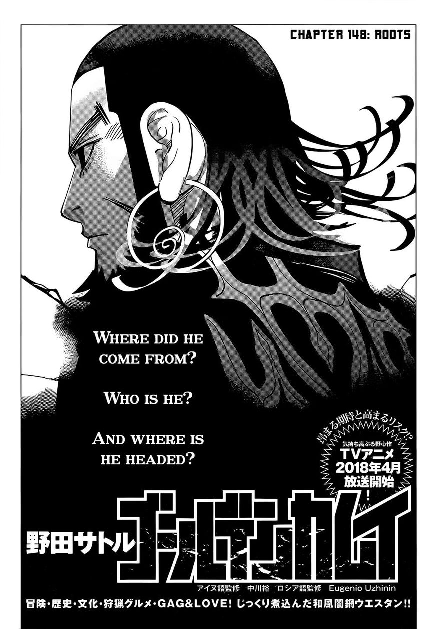 Golden Kamui 148 Page 1