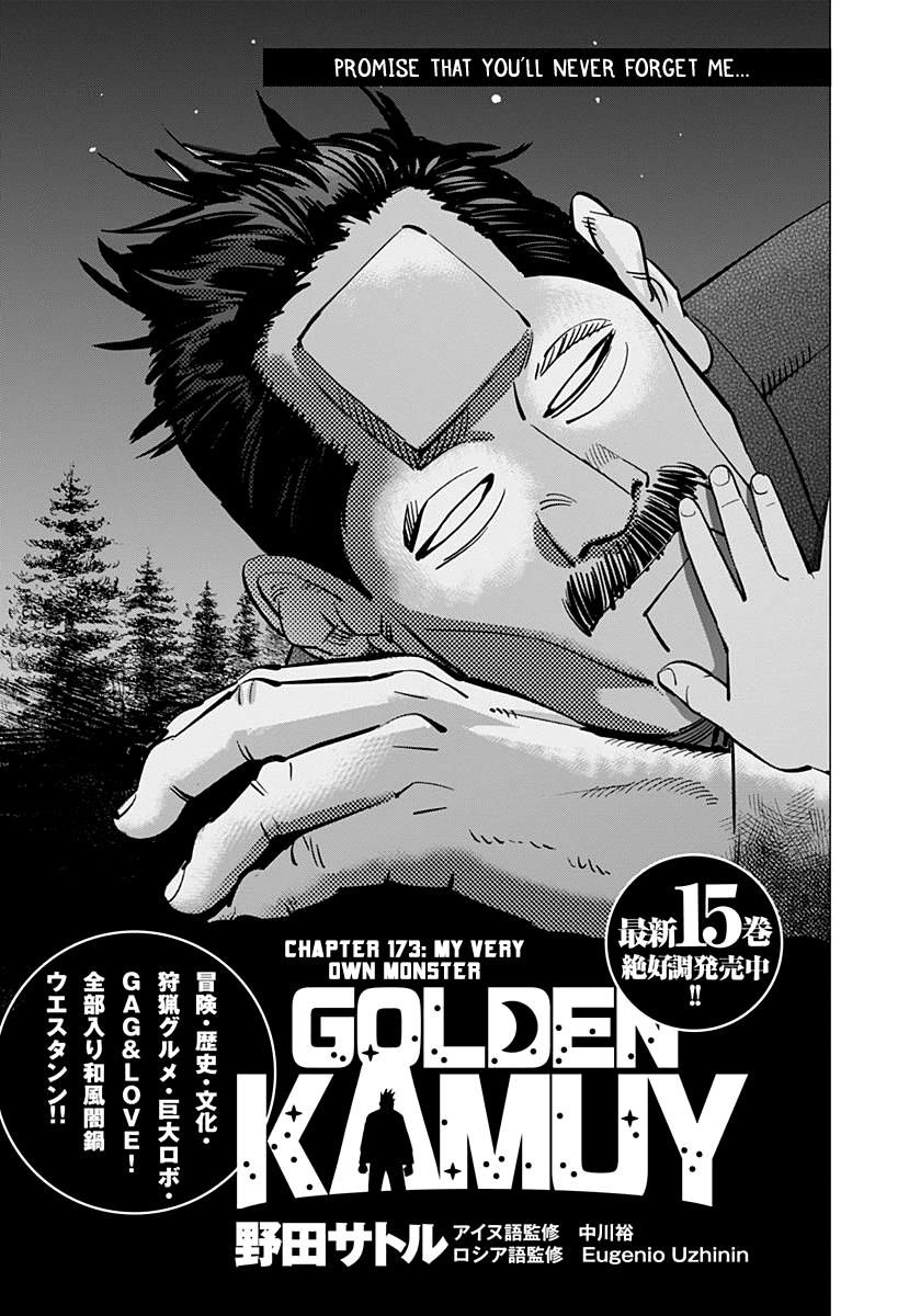 Golden Kamui 173 Page 1