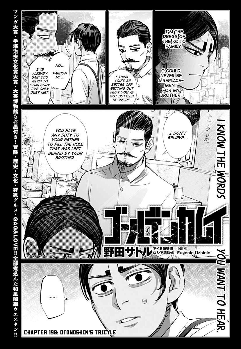 Golden Kamui 198 Page 1