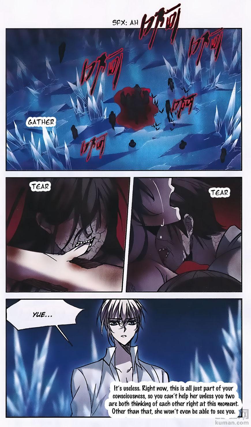 Vampire Sphere 88 Page 2