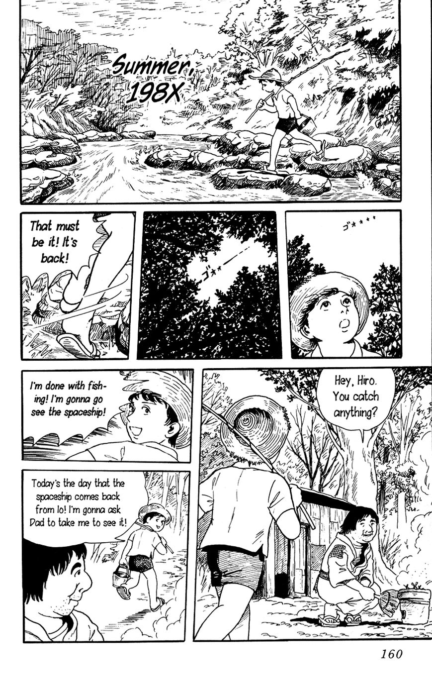 Youkai Hunter 5.5 Page 2