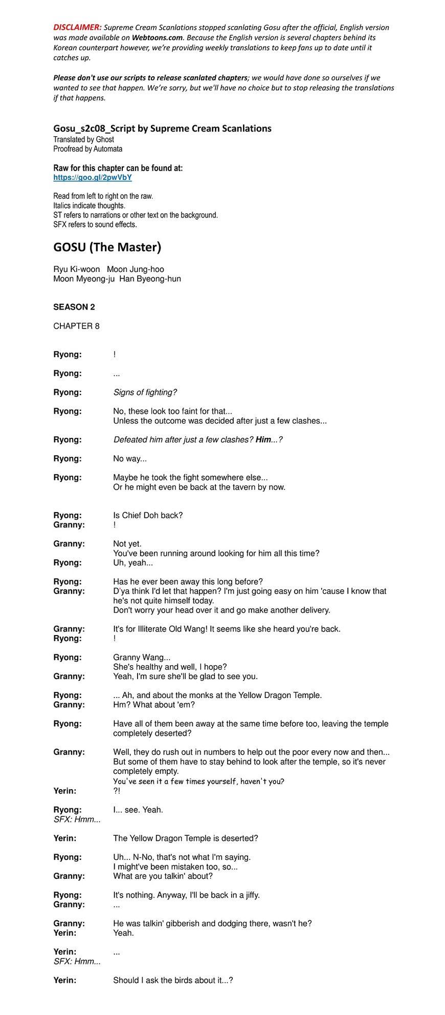 Gosu 94.1 Page 1