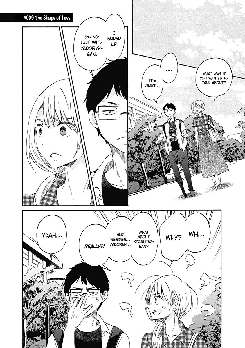 Koi wa Hikari 9 Page 2