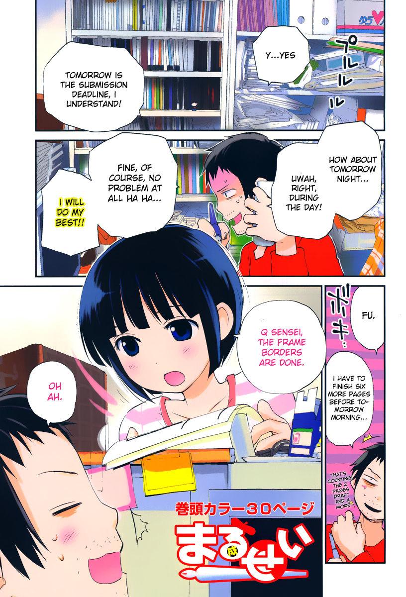 Marusei 1 Page 1