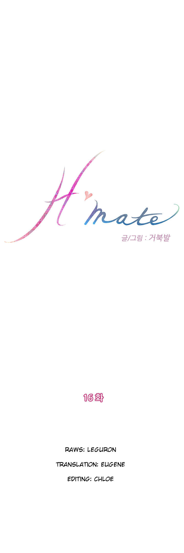H-Mate 16 Page 1