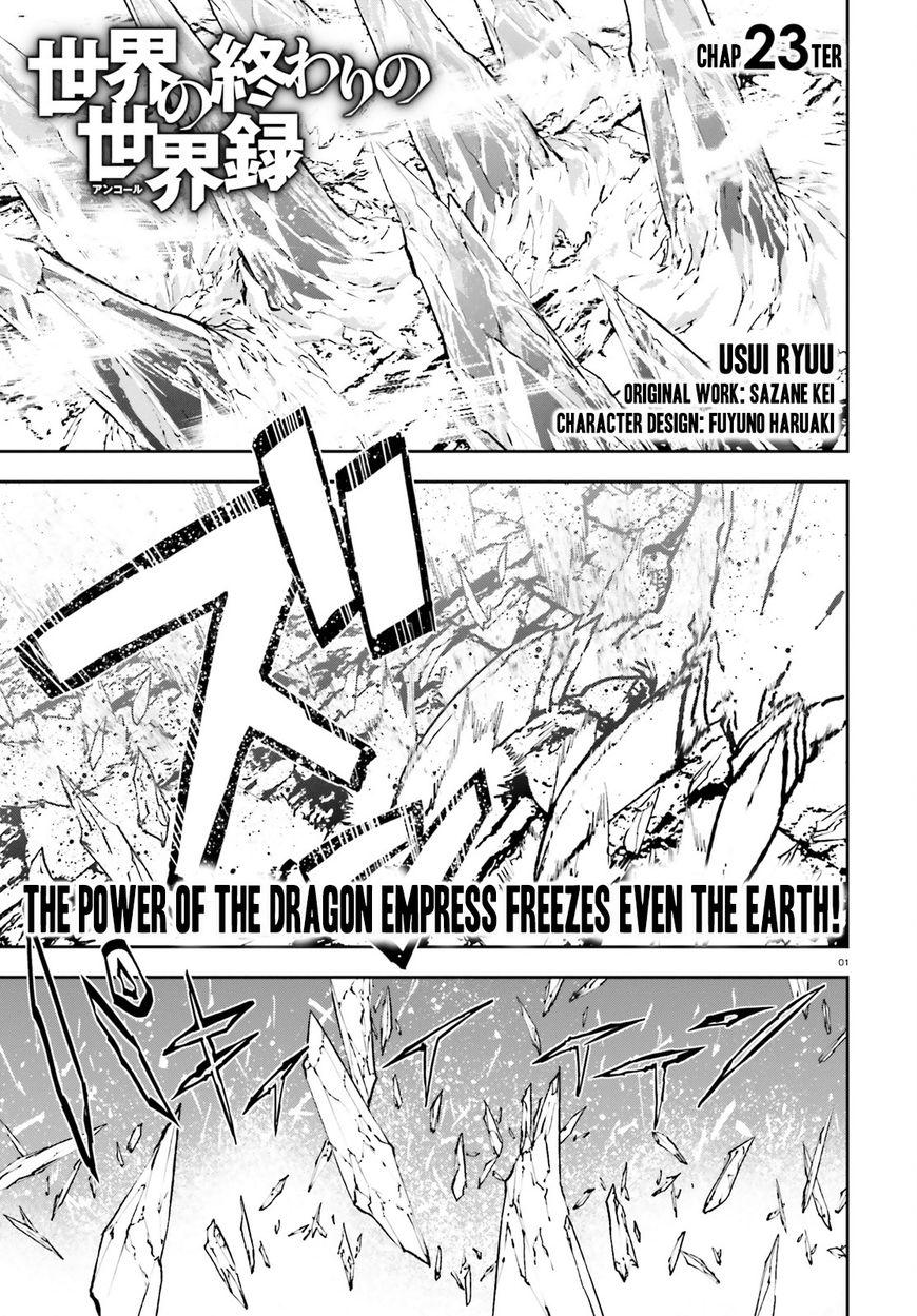 Sekai no Owari no Sekairoku 23 Page 2