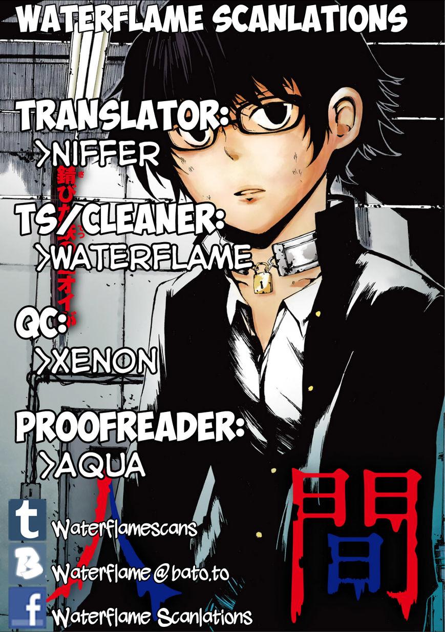 Youkai Ningen 2 Page 1