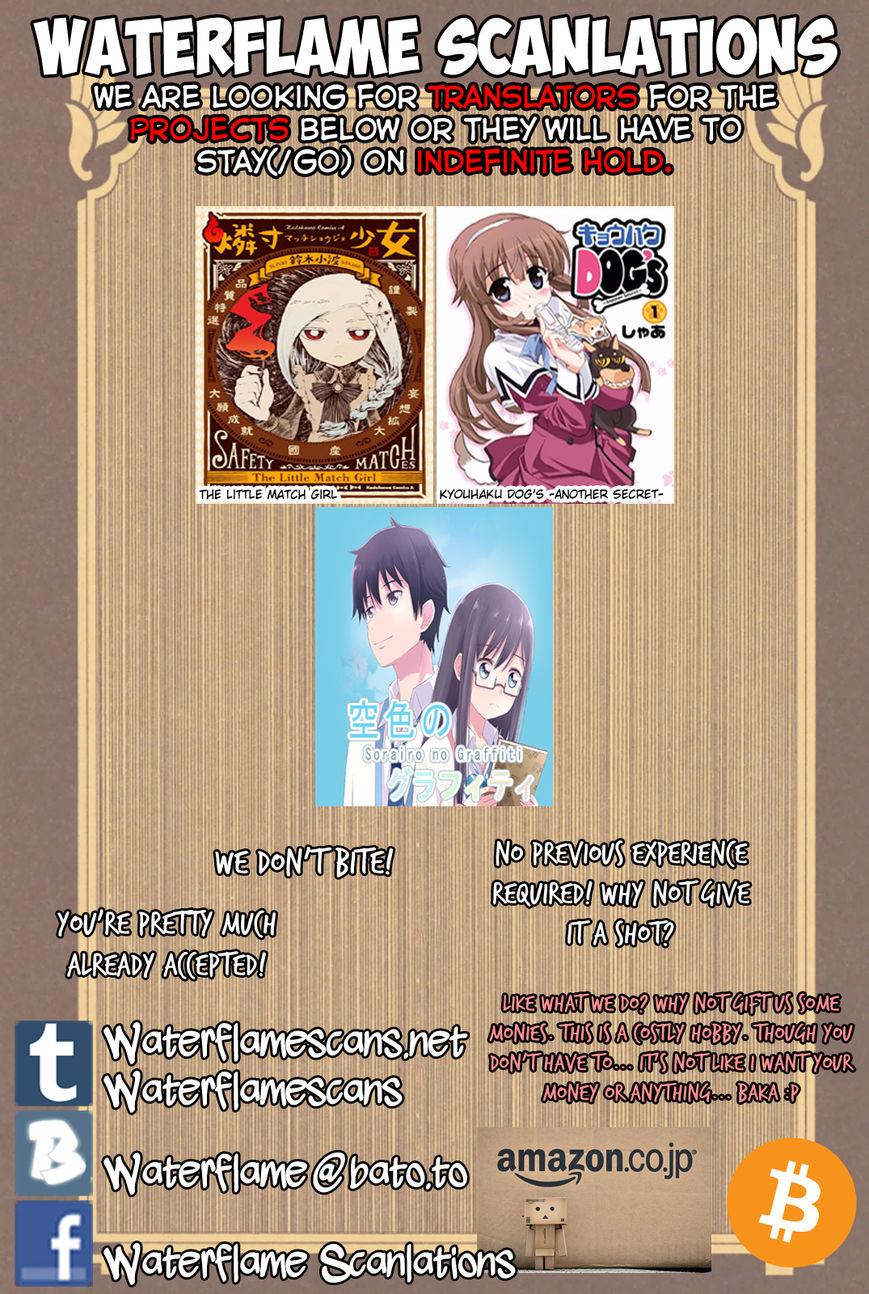 Youkai Ningen 7 Page 2
