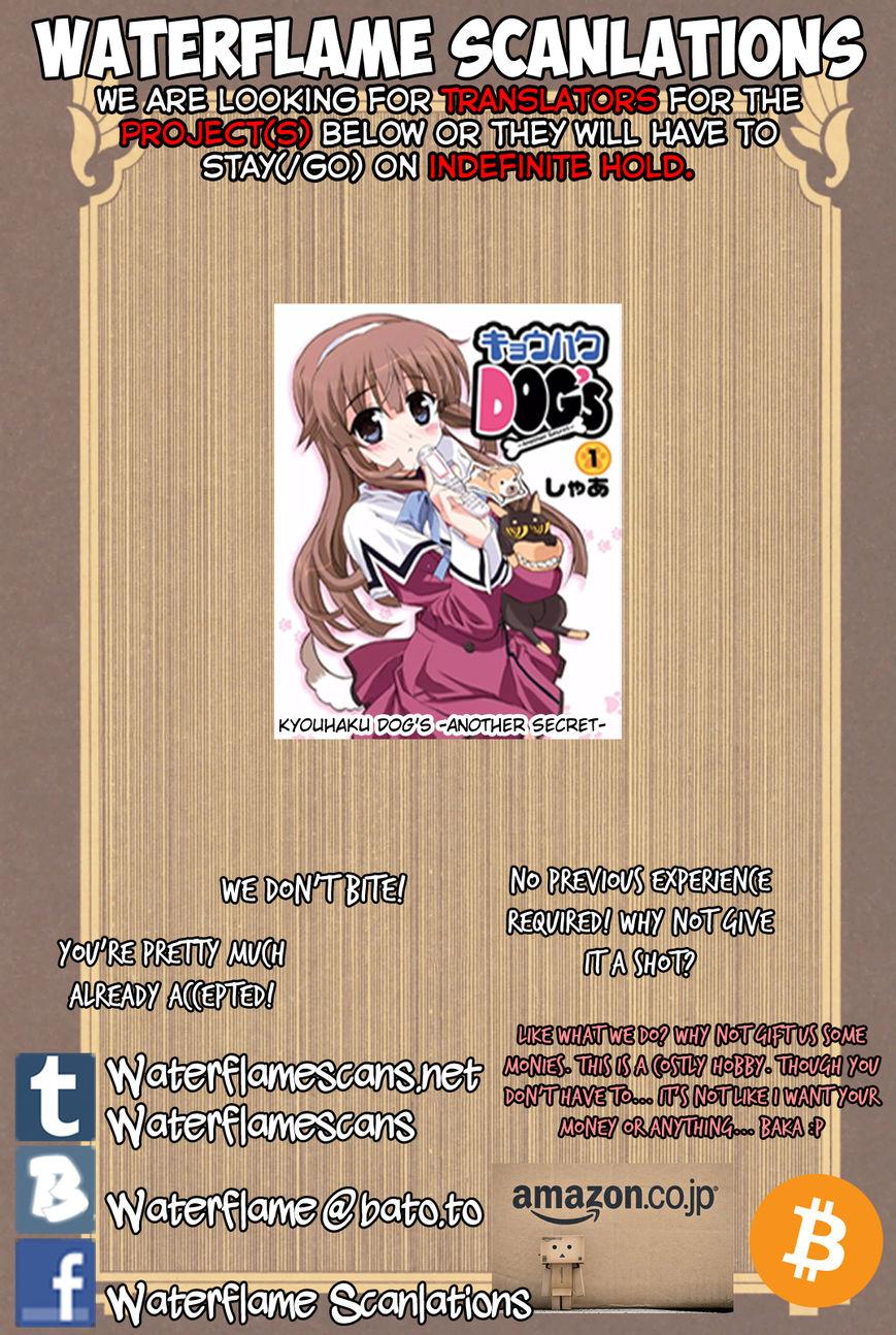 Youkai Ningen 8 Page 2