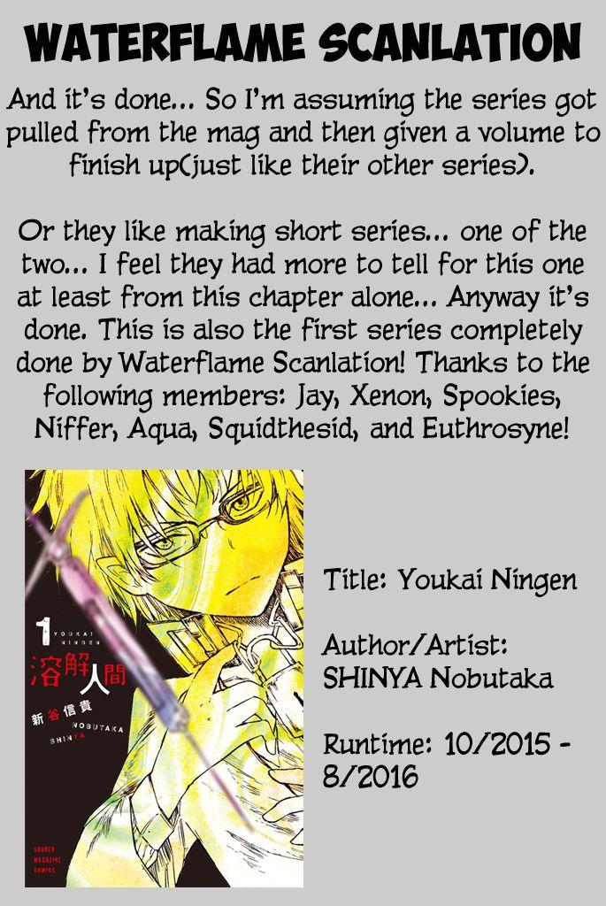 Youkai Ningen 9 Page 2