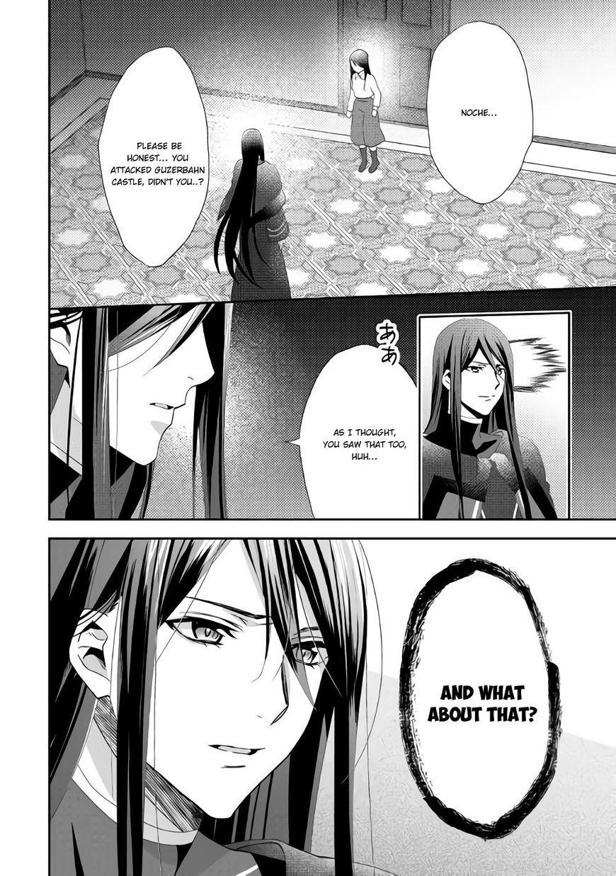 """Isekai de """"Kuro no Iyashi Te"""" tte Yobarete Imasu 43 Page 2"""