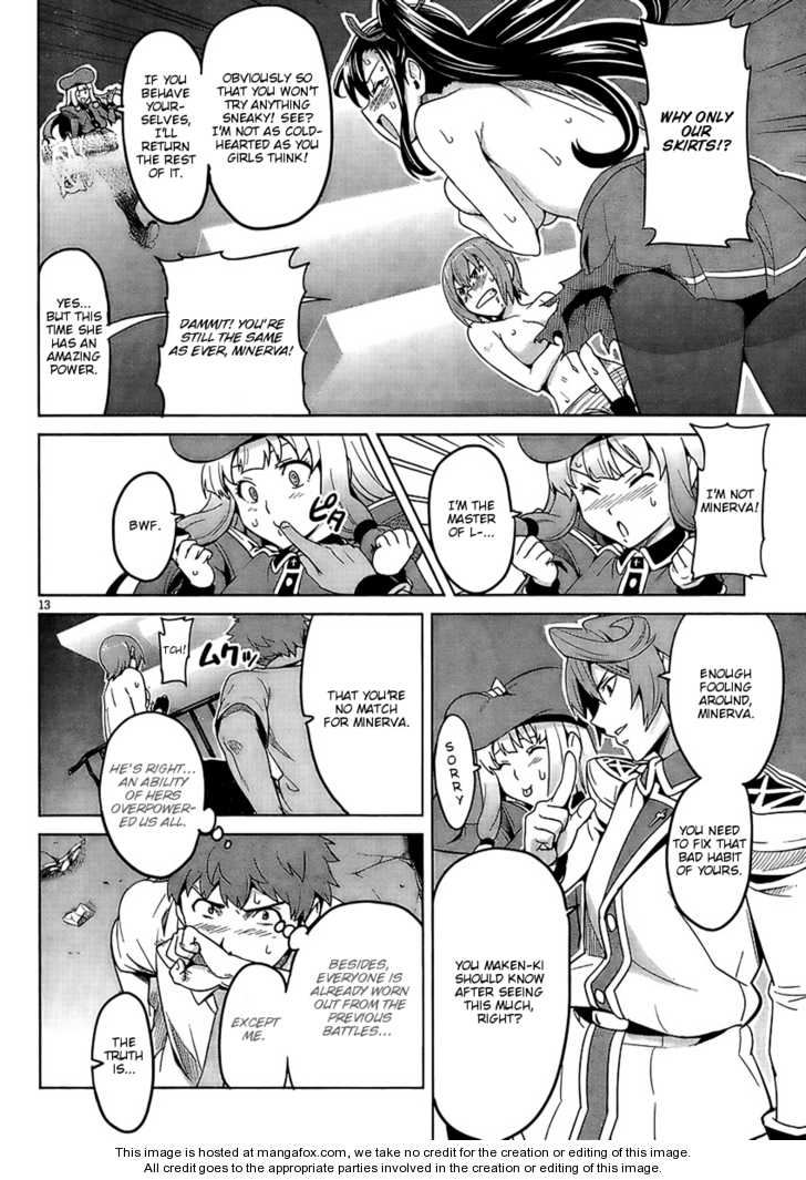 Maken-Ki! 22 Page 12