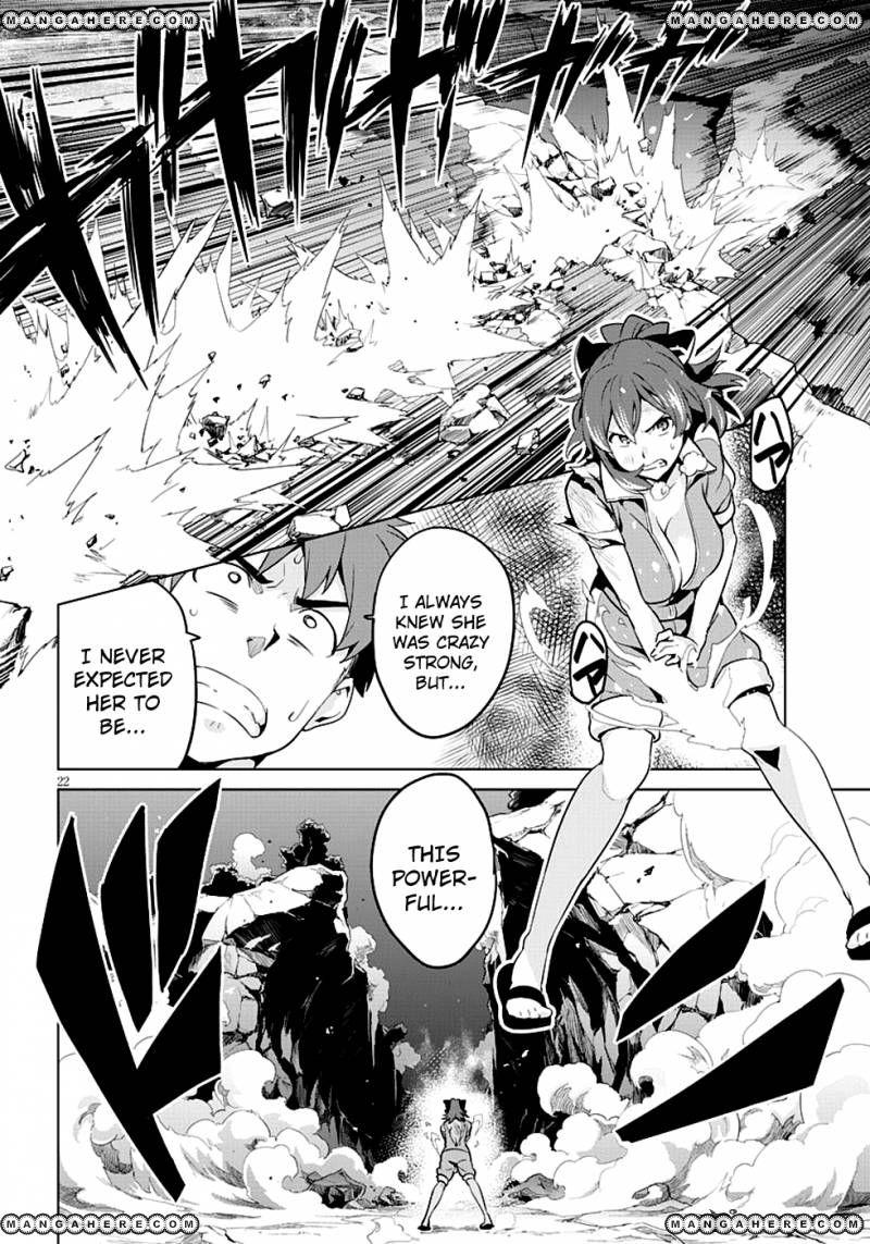 Maken-Ki! 42 Page 20