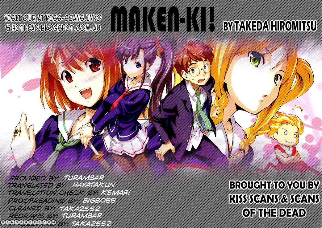 Maken-Ki! 47 Page 1