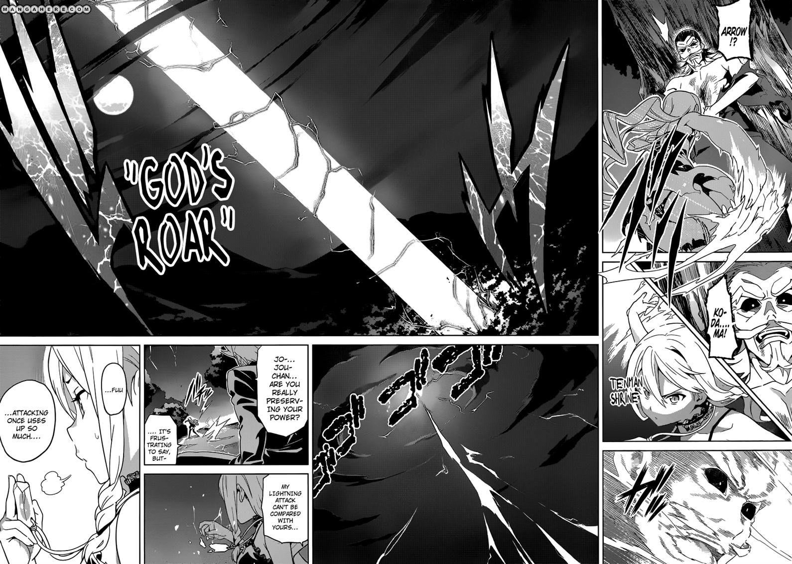 Maken-Ki! 48 Page 6