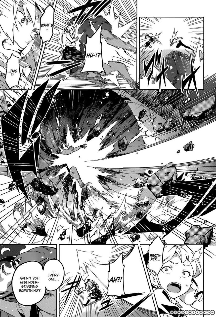 Maken-Ki! 48 Page 18