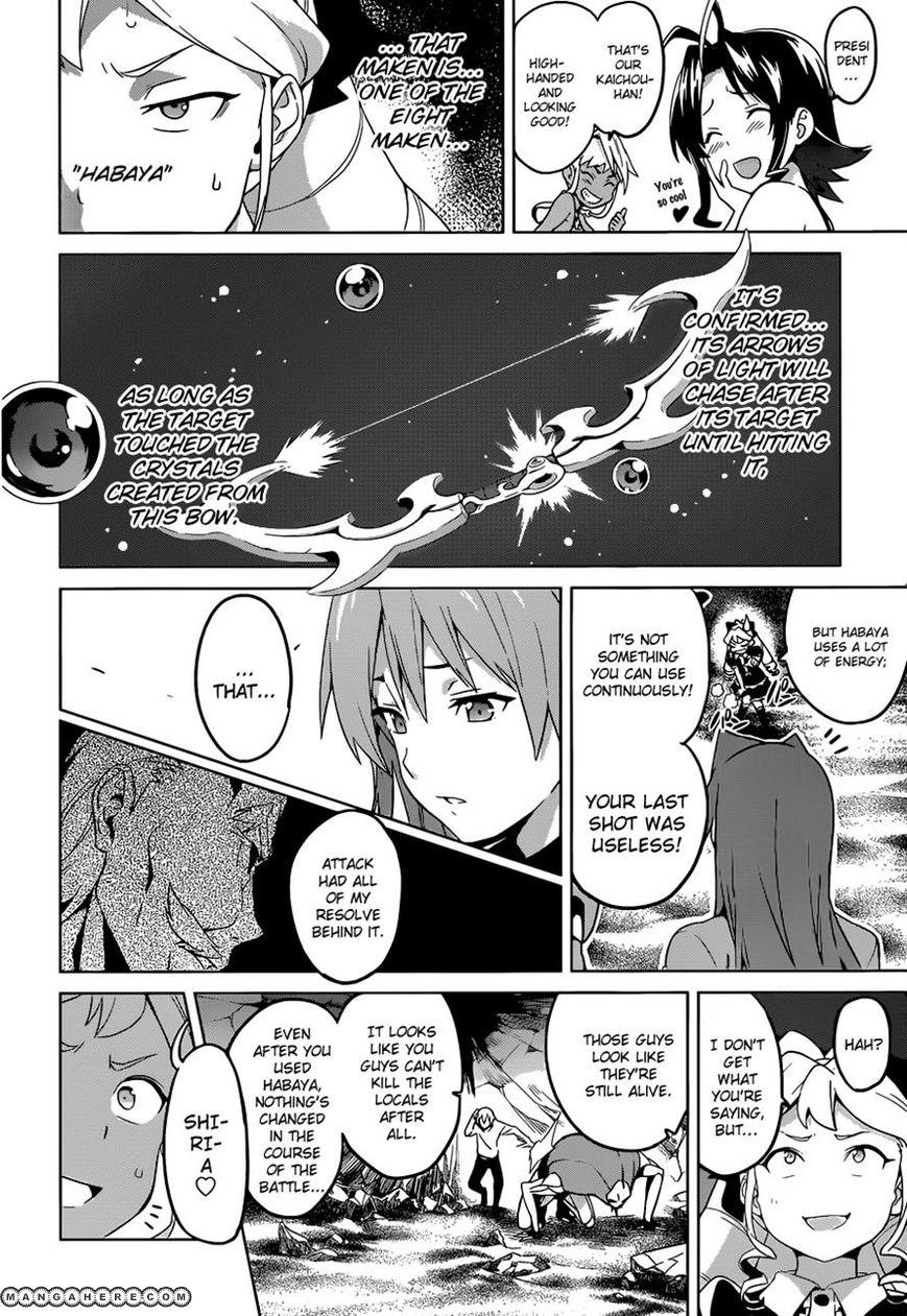 Maken-Ki! 48 Page 20