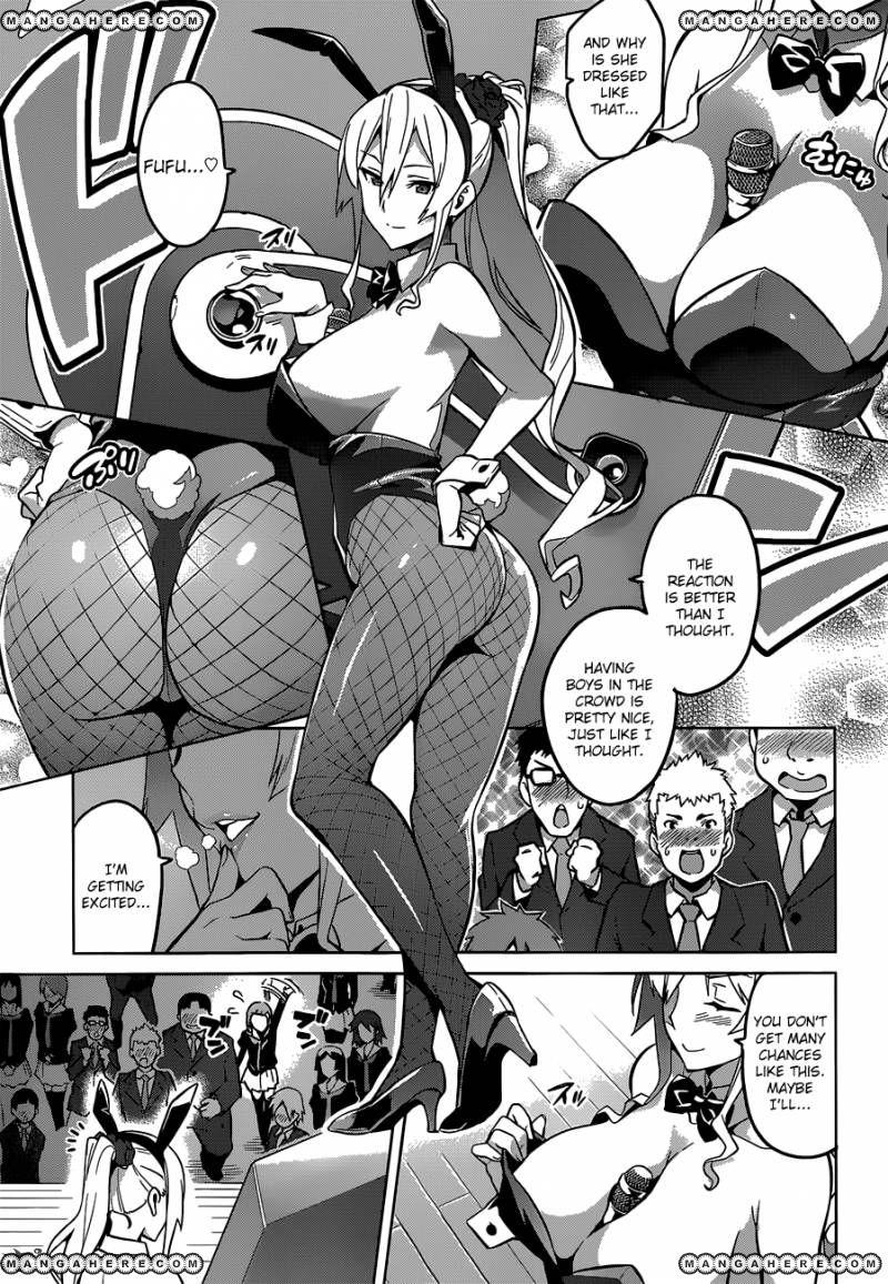 Maken-Ki! 70 Page 10