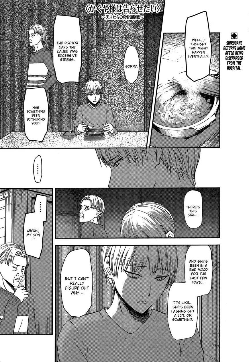 Kaguya-sama wa Kokurasetai - Tensai-tachi no Renai Zunousen 148 Page 1