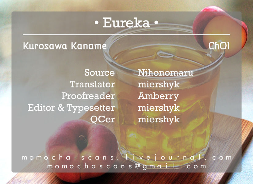 Eureka 1 Page 1