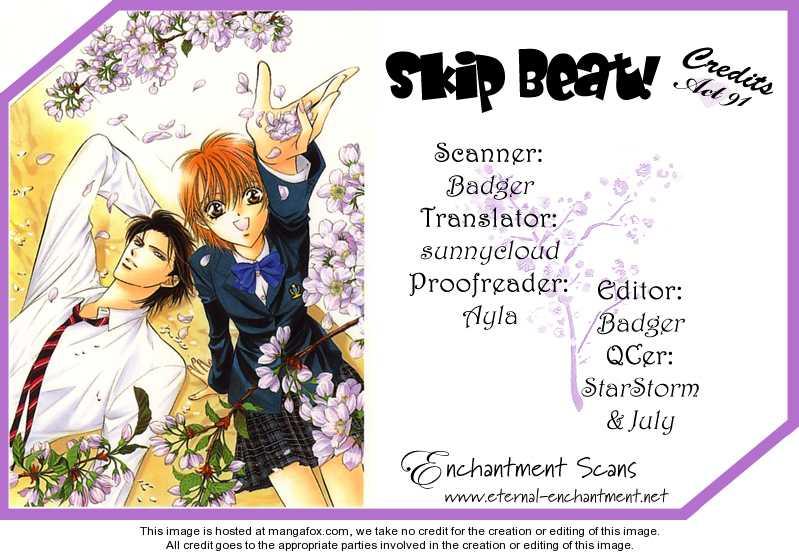 Skip Beat 91 Page 1