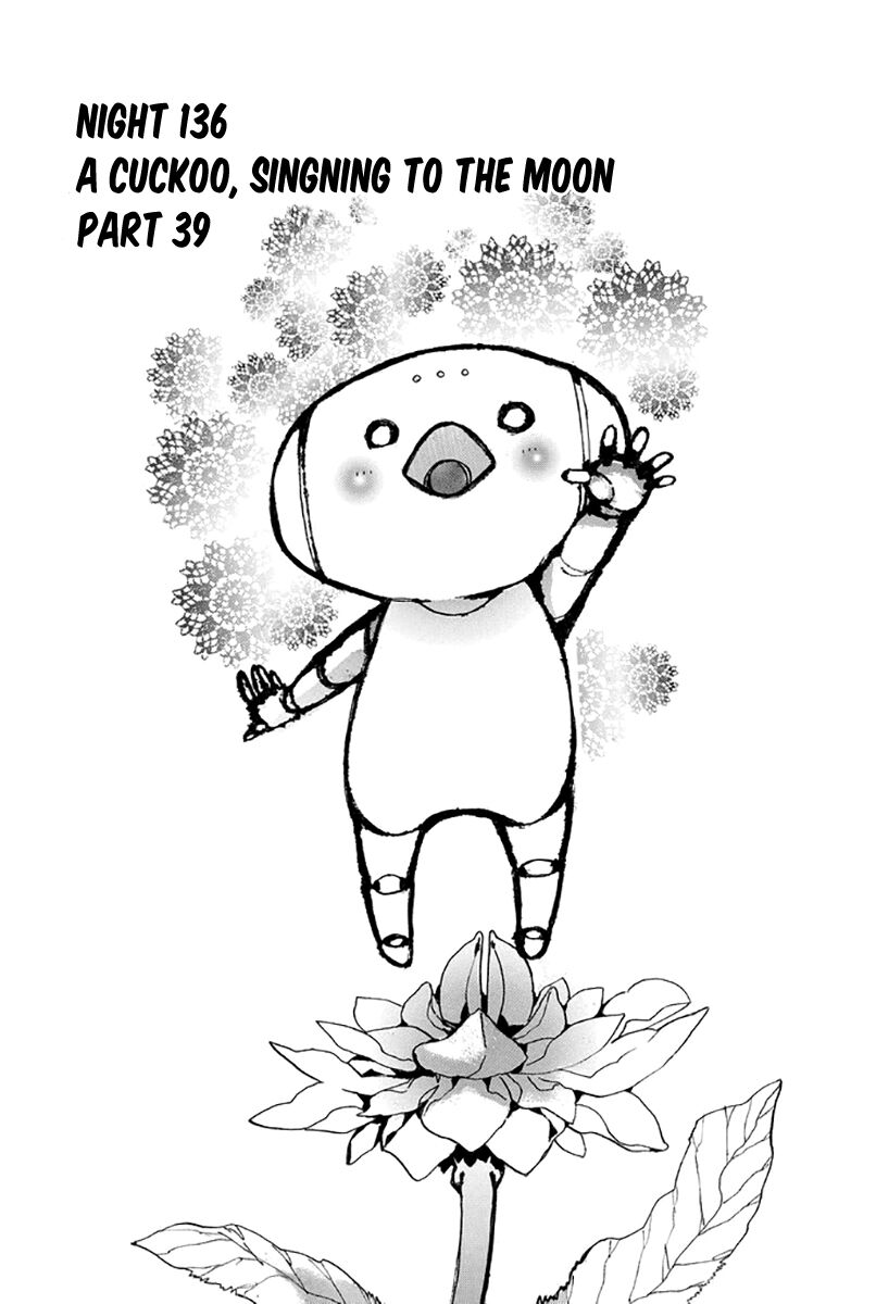 Amatsuki 136 Page 2
