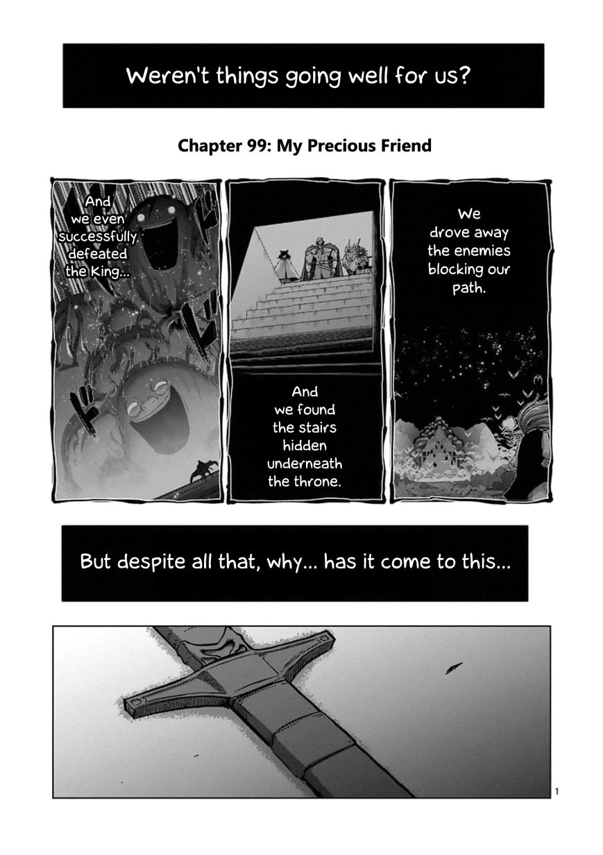 Helck 99 Page 1