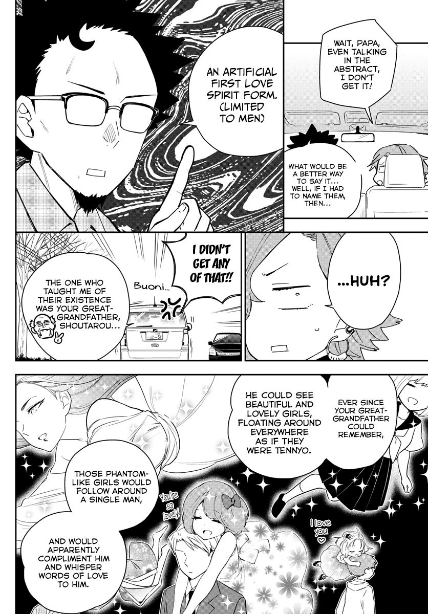 Hatsukoi Zombie 133 Page 2